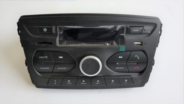 Radio Granta